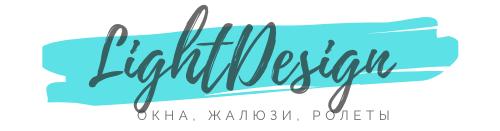 Лайт Дизайн Харьков